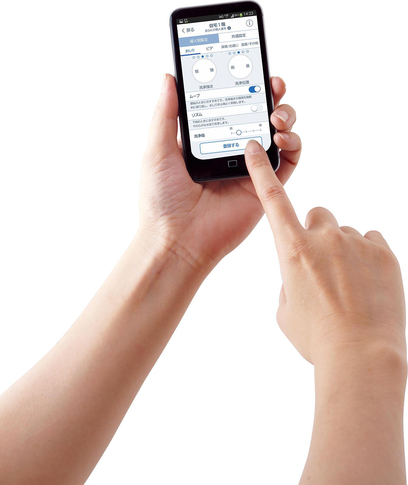 パナソニック アラウーノアプリのイメージ画像