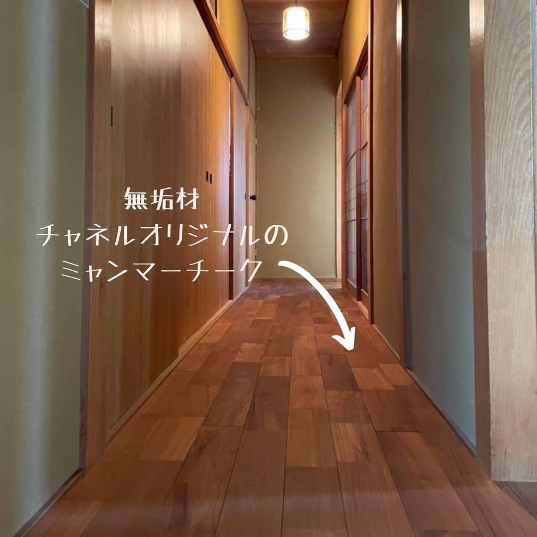 床は無垢材、チャネルオリジナルのミャンマーチーク、after
