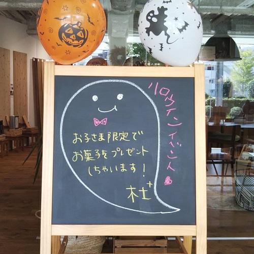 ハロウィンお菓子プレゼントイベント!